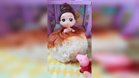 佩奇帮小姑娘做了奶油面包裙子,看起来真是太漂亮了,小朋友们喜欢吗?