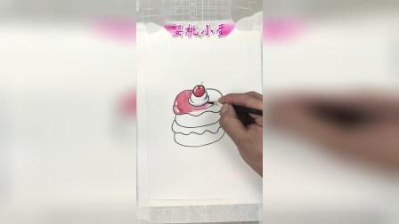 超可爱水彩画,画一个美味樱桃小蛋糕