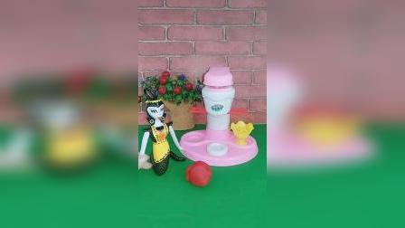 小猪佩奇玩具:辣椒味儿的冰淇淋好吃吗?