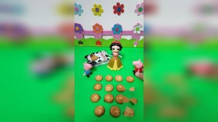 佩奇乔治都想吃白雪的小饼干,白雪让他们数数,谁数对了就给谁吃