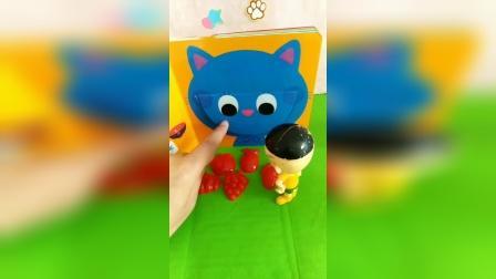 大头去找小猫玩,给他带了好多水果,还给小猫做了好吃的月饼!