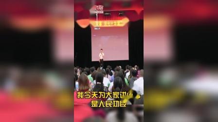"""胡新静参加""""讲红色故事__庆七十华诞""""演讲比赛"""