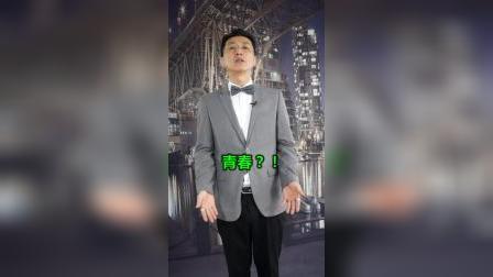卢炫吉脱口秀2020第33期 2020年败家排行榜!