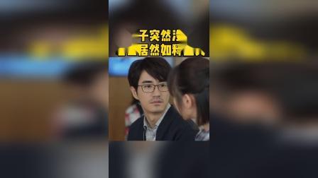 钟晓芹意外失去孩子,丈夫看起来却毫不在意?