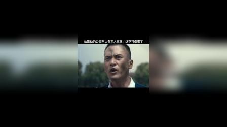 电影兵王传奇:有一个军人男朋友实在是太有安全感了