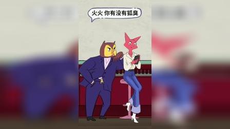 狗哥杰克苏:十级直男撩妹技巧!