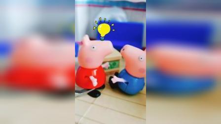 佩奇乔治给妈妈准备生日礼物,但小猪不会做蛋糕,小朋友可以帮助小猪吗?