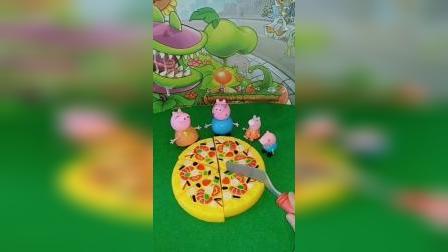 佩奇一家吃披萨,猪妈妈让乔治来分,乔治分的披萨很公平,乔治懂事了