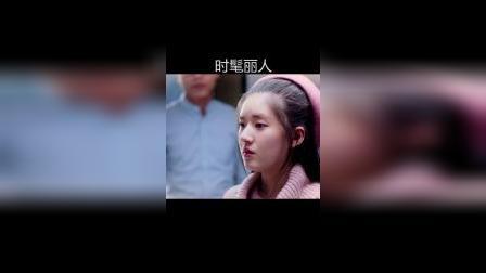 三千鸦:相比古装的赵露思,现代装的她更迷人