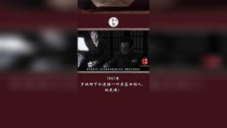 1951年罗瑞卿下令逮捕叛徒吴蓝田,称:活要见人死要见尸,他是谁