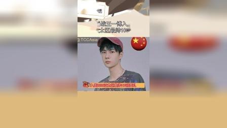 肖战王一博入围2020亚太区最帅100张面孔,恭喜!