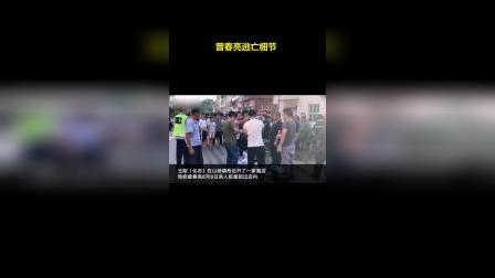 江西乐安嫌曾春亮逃亡细节:案发前住旅店拒刷