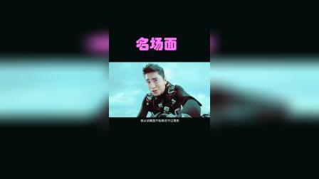 """素人特工:王大陆名场面,超人表示你这""""超能力""""有点秀"""