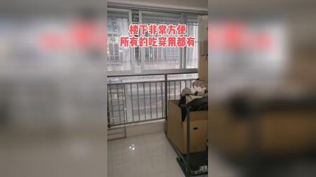 龙华大浪黄麻埔新村运华雅苑3房实拍