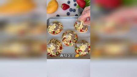 用饺子皮和土豆做迷你披萨酥脆可口,超级好吃!!对了,你说这个算几寸的呢#美食趣胃计划
