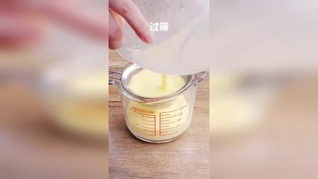 一盒牛奶250ml,正好是12个蛋挞的用量~#美食
