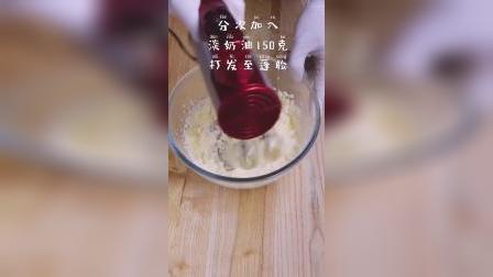 外表金黄酥脆的#布里奥斯松软的面包体搭配上奶油,核桃的香味,甜而不腻,口感独特#上海烘焙培训