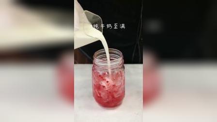 应季来个草莓脏脏茶,15秒学会不是问题!#网红脏脏茶