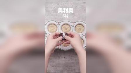 烘焙小白必学#美食#甜品