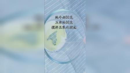 零基础学做南瓜纸杯蛋糕,松软香甜#美食#日常vlong#早餐#美食