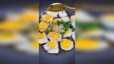 鸡蛋秒变多个荷包蛋#热门#元气早餐#自制美食#奥尔良鸡翅#美食菜谱