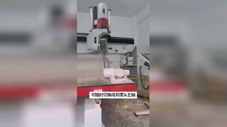 滴一数控CNC五轴雕刻机编程培训实操机床
