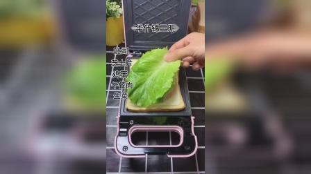 上非常火的三明治机、早餐机#美食
