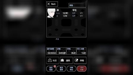 【这游戏有毒】落地钟里钻出来个青鬼!