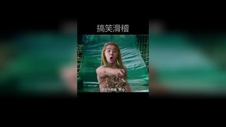 《美女蛇岛求生》张美娥与《美人鱼》张美娥,你喜欢哪个?