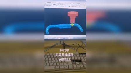 新中式家具五轴编程培训学校-滴一数控学员打样作品分享15916861427