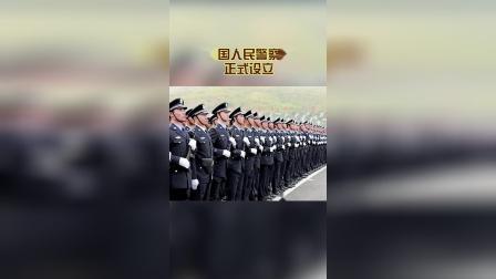 """2021年起,将每年1月10日设立为""""中国人民节""""致敬人民"""