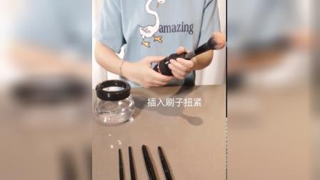 欧阳娜娜同款德国COS化妆刷清洗器电动洗刷清洁液自动神器充电款-tmall.com天猫