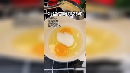 肯德鸭的蛋挞要七筷一个,自己在家七筷可以做8个