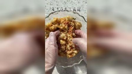 平平无奇的肉松芝士烤饭团配上好喝到一口半杯的手指提特饮!简直幸福感满分!美食趣胃计划颓式碎碎念