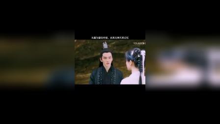 《琉璃》好吧,我承认你是真的喜欢玲珑#电视剧琉璃 #黄宥明 #张予曦 #热门