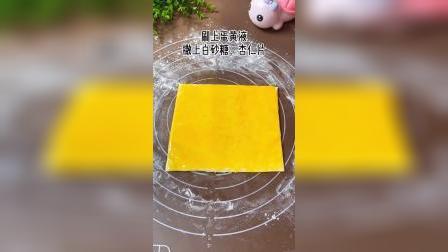 手抓饼的第十种吃法〈杏仁酥〉