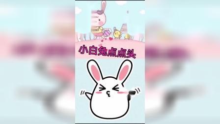 儿歌课堂开课了,一起学习儿歌童谣小白兔路上走碰到一只小花狗儿歌