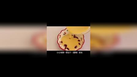 何炅老师同款酸奶蛋糕,不需打发不用烤箱,简单好吃