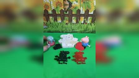 少儿益智玩具:佩奇来拼拼图喽!咦怎么少了一块呢