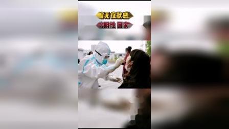 德阳市新增无症状感染者1人 入境26天后核酸检测阳性