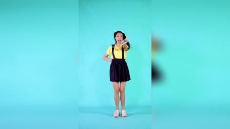幼儿舞蹈《我不上你的当》我们是聪明宝贝不上当!