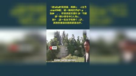 河南安阳大货车闯红灯时撞上两辆小轿车 据说当场就有3人身亡
