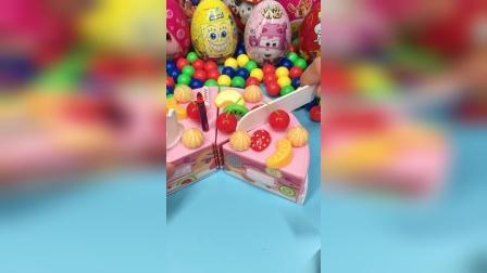 生日蛋糕切切乐趣味切草莓奶油蛋糕早教视频