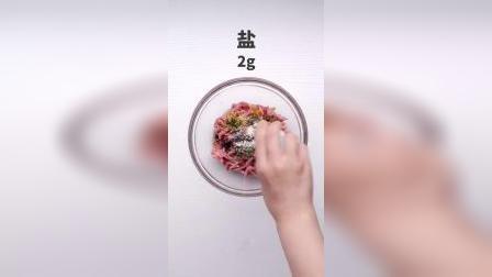 不揉面不发面,用饺子皮做千层肉饼,皮薄馅足、外酥内香!