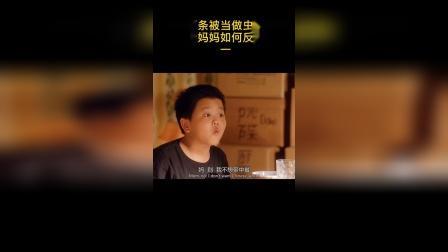 中国面条被当作虫子嫌弃,看妈妈是如何反击的