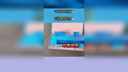 万万没想到!上海一公司中秋节发避孕套