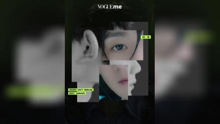 VogueMe10月刊预告海报 王源的A面秘密