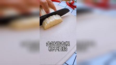 培根卷金针菇