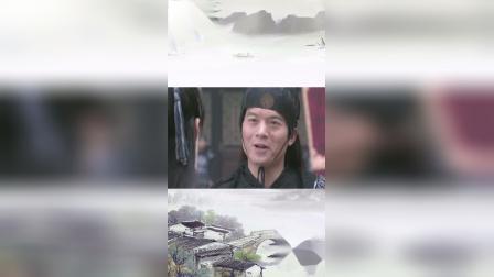 三郎回京城见义父,但还是难忍心中悲痛