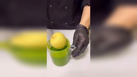 慕斯蛋糕,一个青苹果的制作